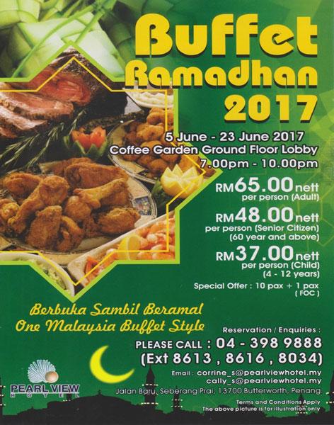 Buffet Ramadhan 2017